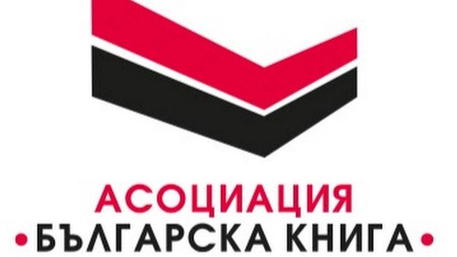 """Издателство """"Еделвайс"""" бе прието за член на АБК"""